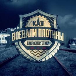 Embedded thumbnail for Озерный фронт